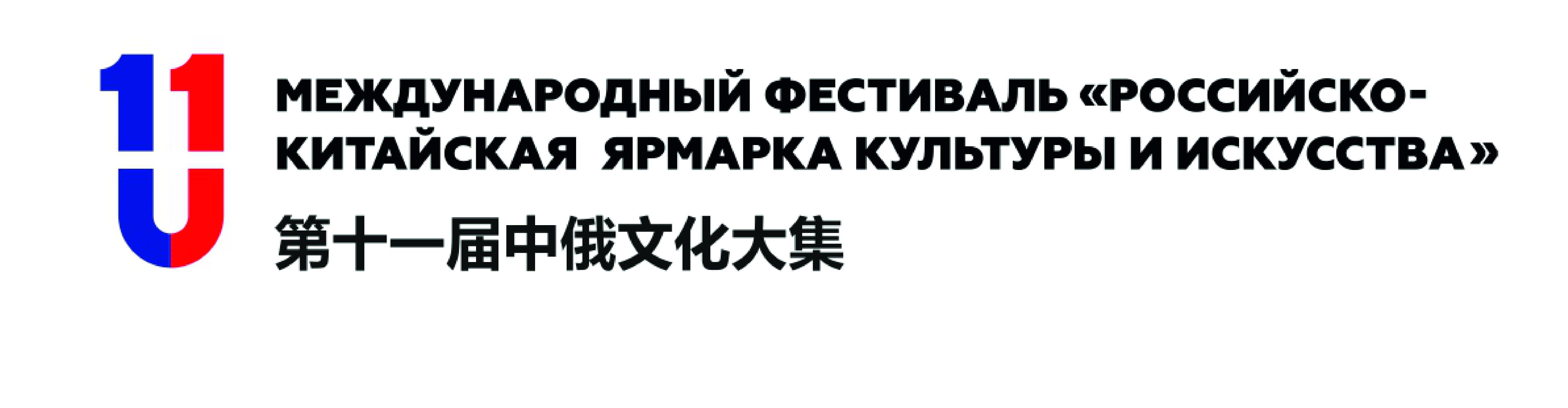 Программа мероприятий АОНБ на XI РКЯ