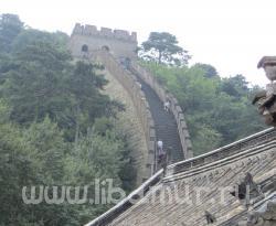 Великая Китайская стена участок Мутянью