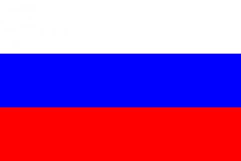 История Российского Флага Краткое Содержание Для Дошкольников